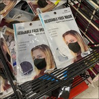 Base Deck Face-Mask Open-Wire Baskets