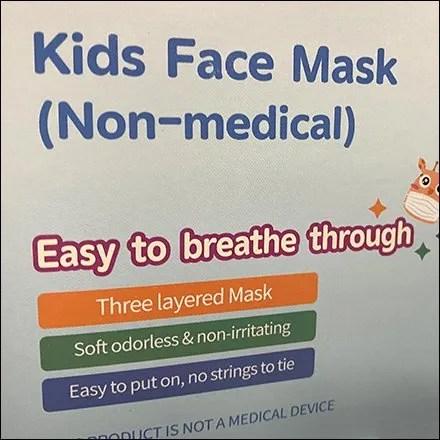 Children's Face Mask Pallet-Display