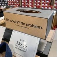 DSW No-Socks Footsies Dispenser