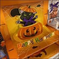 Halloween Pop-Up Greeting Cards at TJMaxx