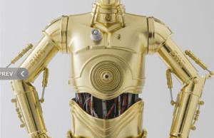 Star Wars C-3PO Action Figure (3)