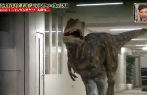 Japanese Dinosaur Prank
