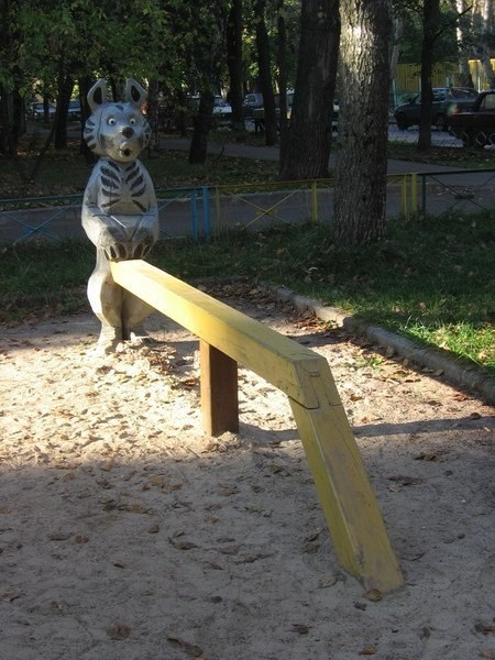 Playground Rides From Hell (15)