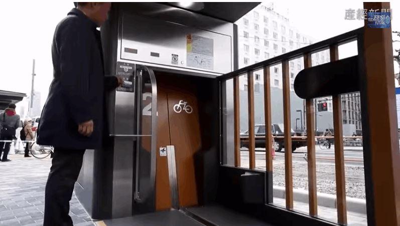 Inside Japan's Automated, Underground Bike Locker
