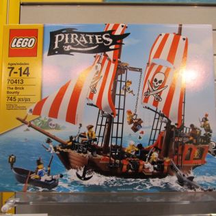 Lego Sets From Toy Fair 2015 (14)