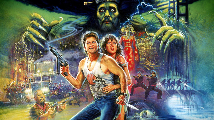 BIG TROUBLE IN LITTLE CHINA Remake