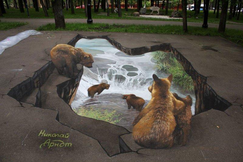 3D Sidewalk Paintings