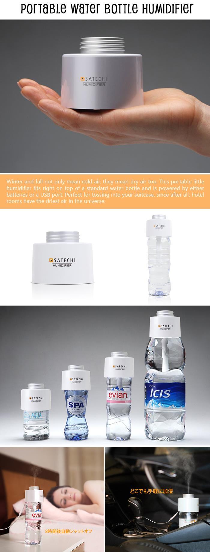 Portable-Water-Bottle-Humidifier