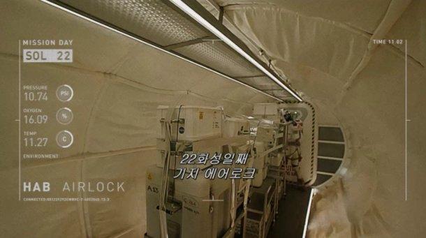 Heres-How-Duct-Tape-Saved-Matt-Damons-Life-On-Mars-6-610x341