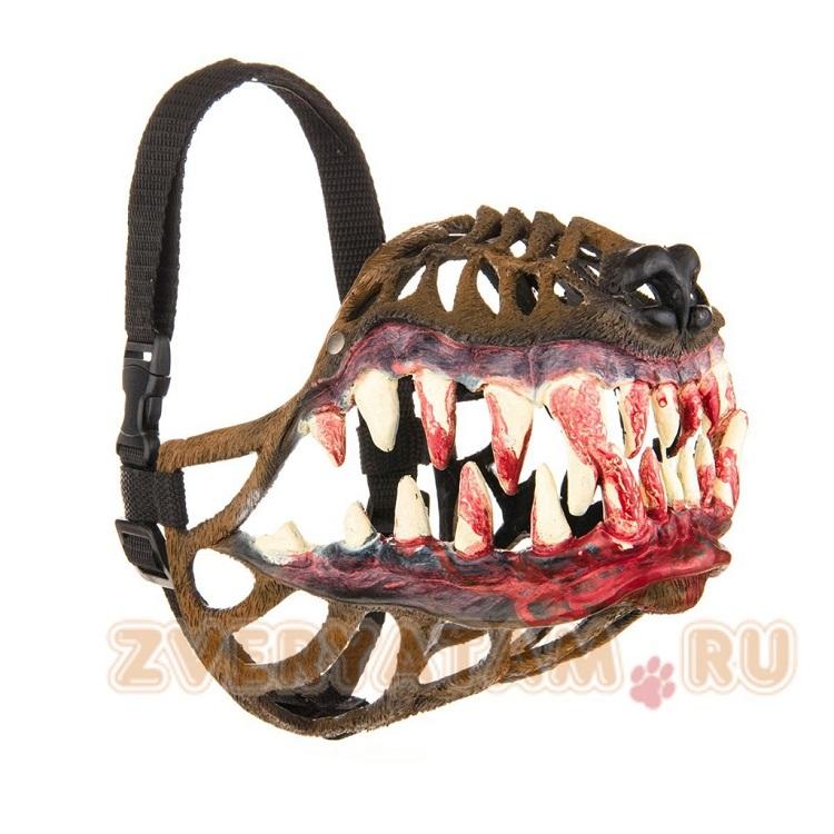 Creepy Muzzle
