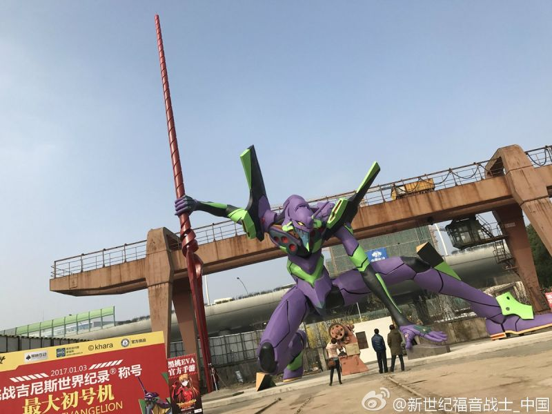 World's Tallest Evangelion Statue