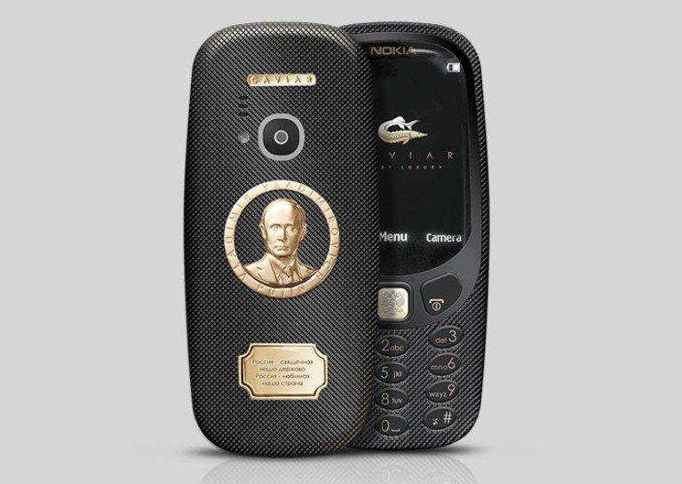 Putin-Themed Nokia 3310