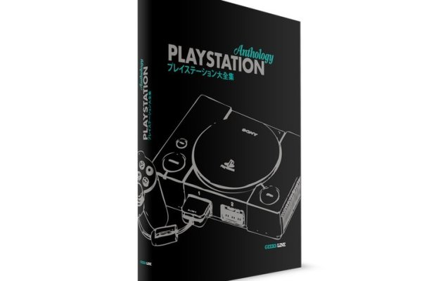 PlayStation's Collector Guide