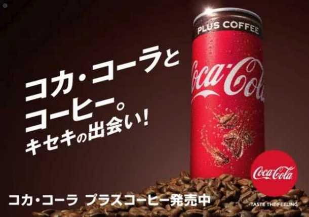 Coca-Cola Coffee Plus