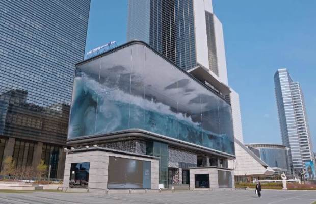 Crashing Wave Illusion