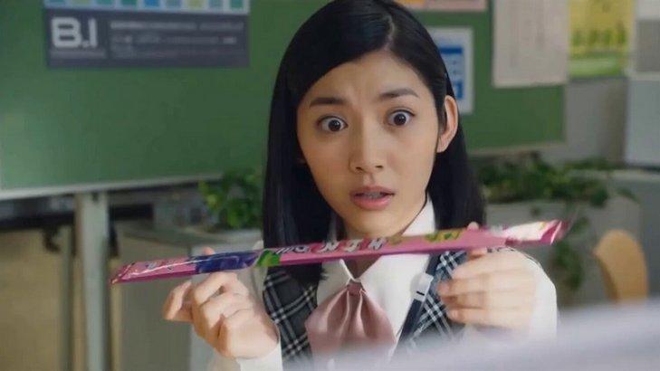 Sakeru Gum