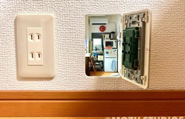 mini-room-inside-wall