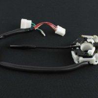 FJ40, FJ45 Turn Signal - Dimmer Switch - OEM