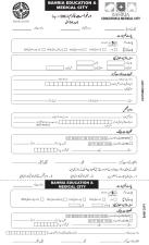 Bahria Education & Medical City Lahore (Application Form) 2
