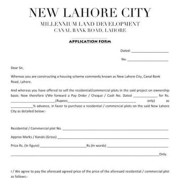 New Lahore City (Application Form) 1