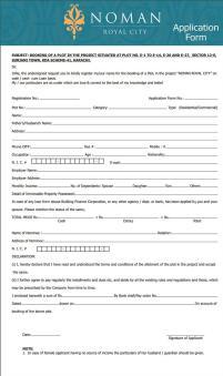 Noman Royal City Karachi (Application Form)