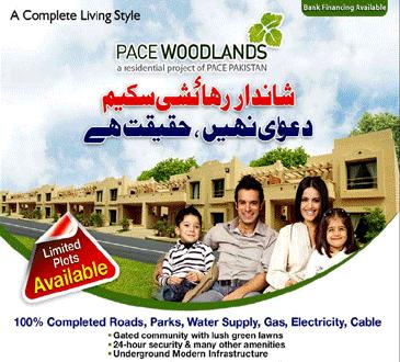 Pace WoodLand Lahore Houses & Plots for sale