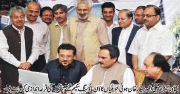 Balloting of Havelian Town Housing Scheme by CM Amir Haider Hoti in Peshawar