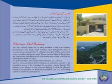 ICHS Town Islamabad - Introduction 3