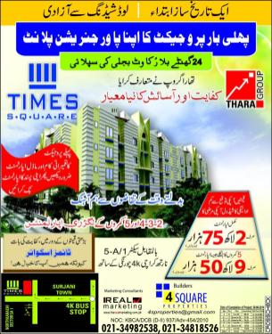Times Squire Karachi by Thara Group