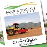 Bahria Enclave Islamabad - Development Work started 2