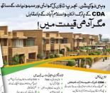 Bahria Enclave Islamabad - Opposite Park Enclave 2