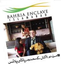 Bahria Enclave Islamabad logo