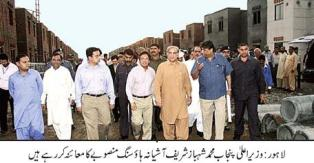 Shahbaz Sharif visiting ashiana housing project Lahore 1-7-2011