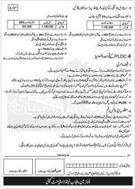 Ashiana Housing Faisalabad - Application Form (Page 2)