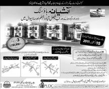 Ashiana Housing Faisalabad, Jhelum and Sahiwal announced - required applications