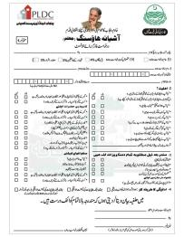 Ashiana Housing Jhelum - Application Form (Page 1)