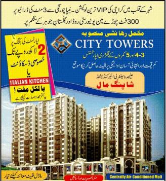 City Towers Karachi - Residential Apartments for Sale 2