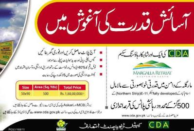 Margalla Retreat Housing Islamabad Sector E-11