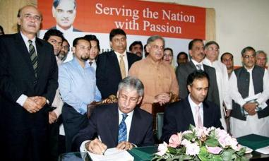PLDC and Punjab Bank MoU for Ashiana Housing Scheme loans to allottees