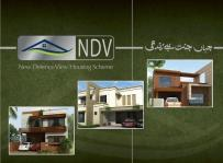 Defense View Housing NDVHS DG Khan - introduction