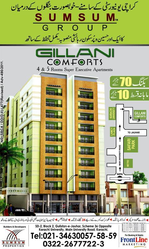 Gillani Comforts Karachi Residential Apartments Of Sumsum Group