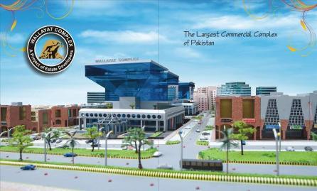 Wallayat Complex Rawalpindi - Conceptual View