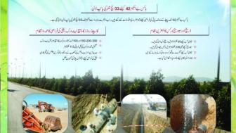 Hawksbay Scheme 42 Karachi Brochure (15)