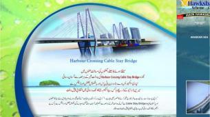 Hawksbay Scheme 42 Karachi Brochure (16)
