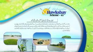 Hawksbay Scheme 42 Karachi Brochure (18)