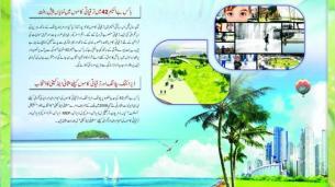 Hawksbay Scheme 42 Karachi Brochure (7)