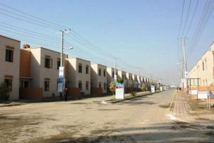 Ashiana Housing Scheme Lahore - Key Distribution (4)