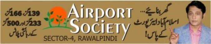 Airport Society Housing Scheme Sector 4 Rawalpindi Islamabad