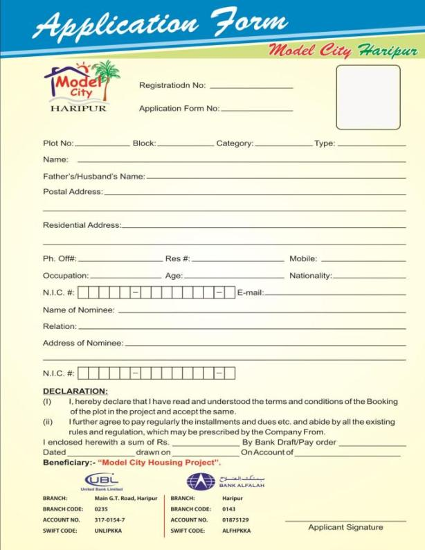 Model City Haripur Application Form