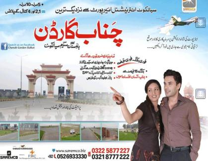 Chenab Garden Sialkot